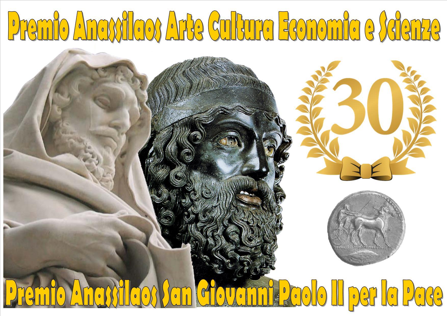 Premio Anassilaos Città di Reggio Calabria e Giovani