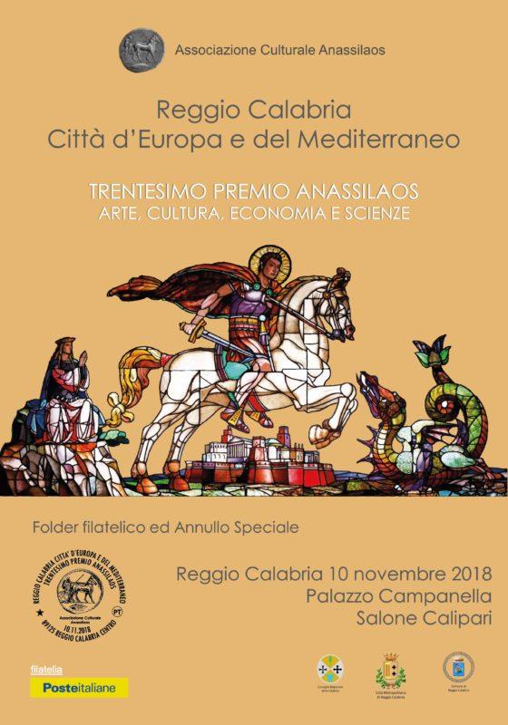 Folder filatelico del 30° Premio Anassilaos 2018