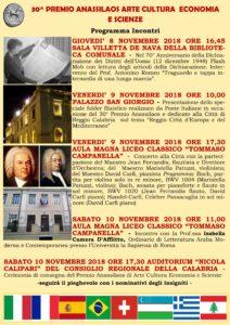 30° PREMIO ANASSILAOS ARTE CULTURA ECONOMIA E SCIENZE