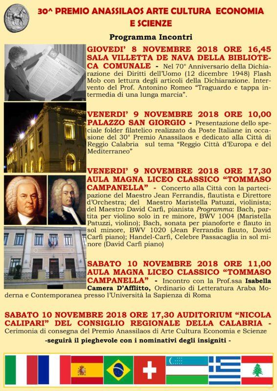 30° PREMIO ANASSILAOS ARTE CULTURA ECONOMIA E SCIENZE – Programma Incontri